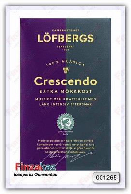 Кофе заварной Lofbergs Lila Crescendo 500 гр - фото 1